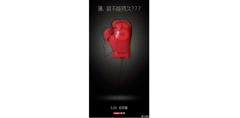 Lenovo Smartphone Launch on March 20: Could Be Lenovo S5 with 6000mAh Battery