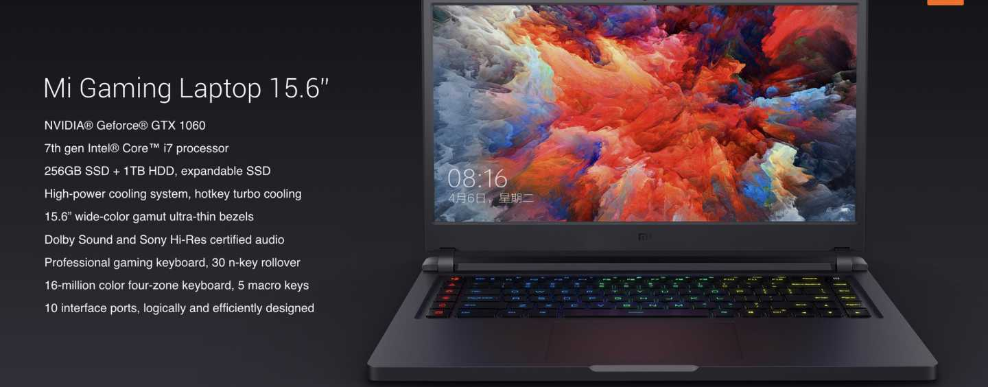 Xiaomi Mi Gaming Laptop with 15.6-inch Panel, 16GB RAM Launched in China