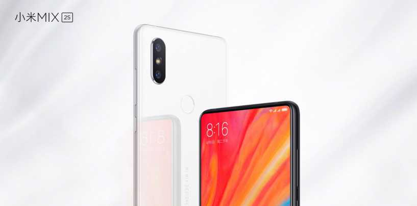 Xiaomi Mi Mix 2S with Snapdragon 845 SoC Launched in China: Pricing, Availability and Specifications