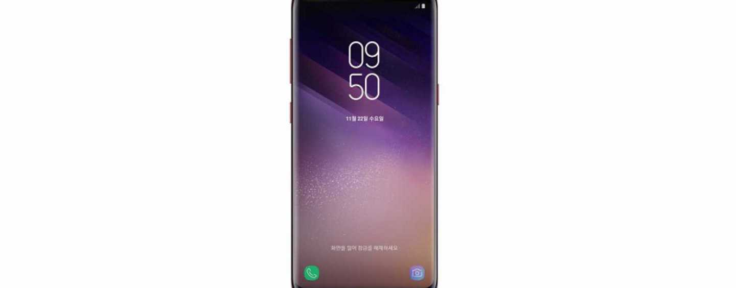 Samsung Galaxy S10 Could Sport 3D Facial Recognition: Launch Date and Features