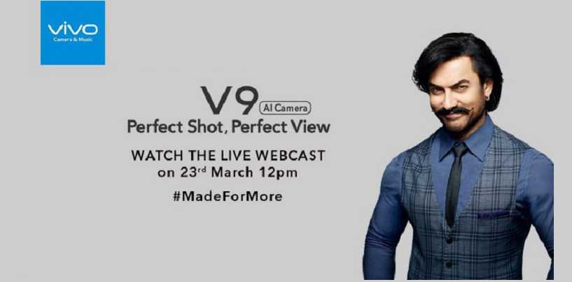Vivo V9 Launching in India Today at 12 pm: Watch Live Streaming of Event Here