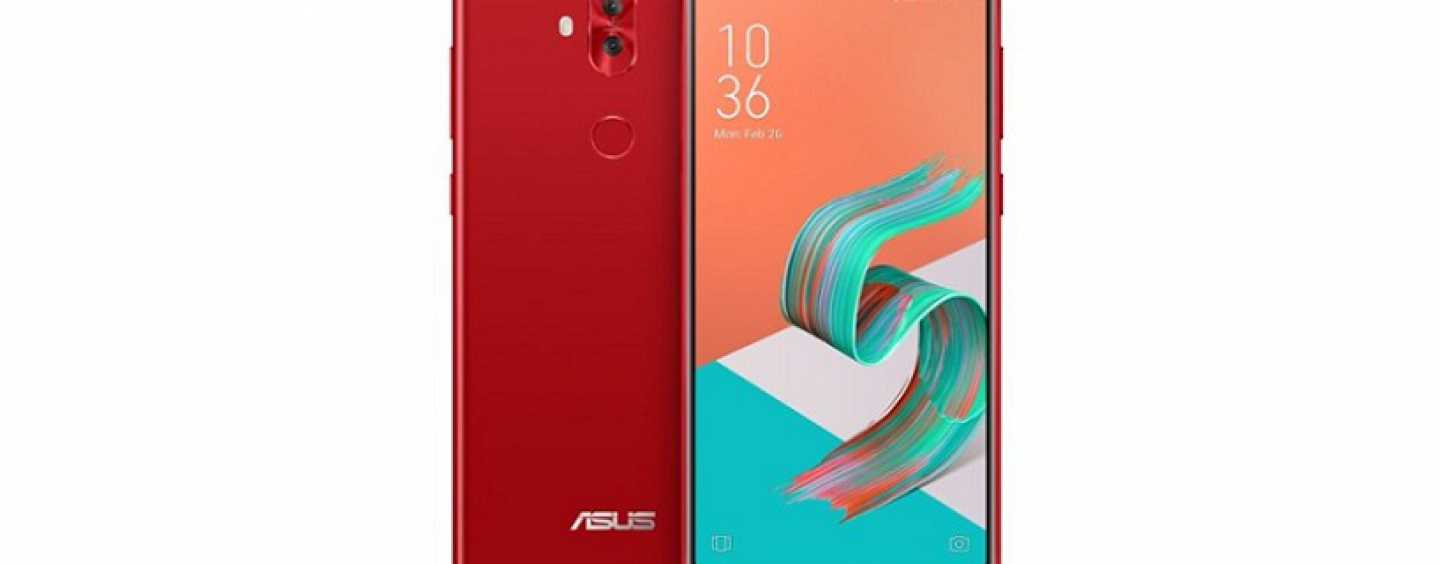 MWC 2018: Asus Zenfone 5 Lite Comes With Quad-cameras