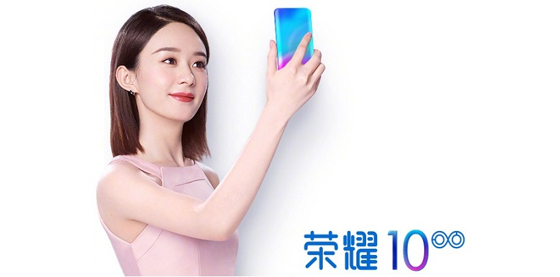 Honor 10 To Be Launched in China on April 19: 'Twilight' Colour Teased in Official Invite