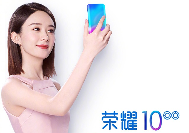 Upcoming Honor 10's banner leaked, shows a Huawei P20-like design