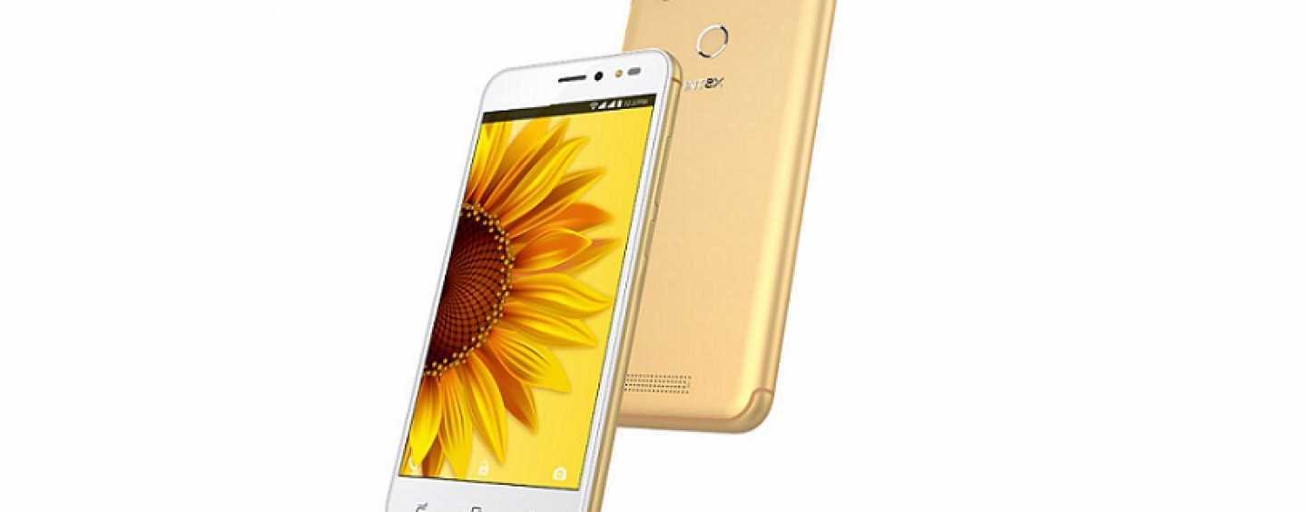 Intex Uday 4G VoLTE Smartphone Launched in India at Rs. 7,999