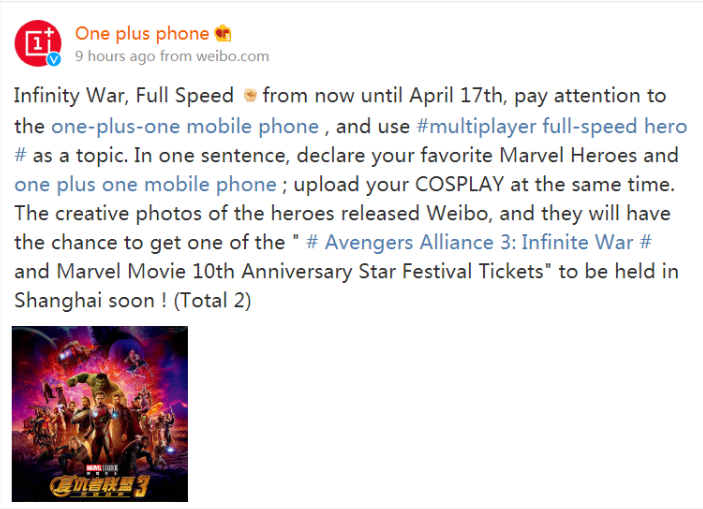 OnePlus 6 Avengers-Infinity War Special Edition