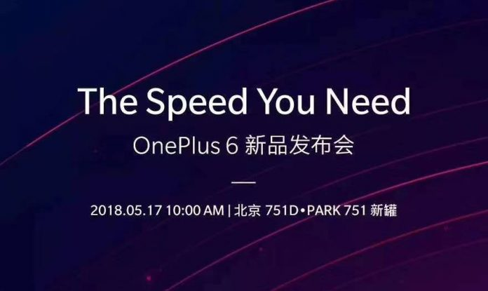 OnePlus 6 India launch on May 17, sales start from May 21