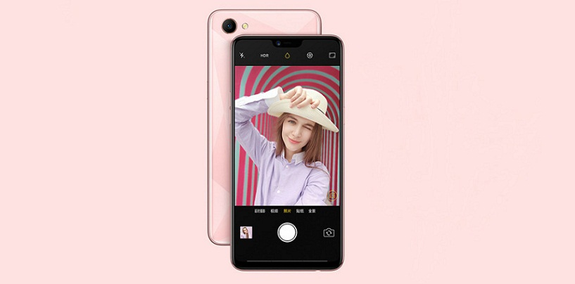 Oppo A3 with Notch and Tall Display Launched in China