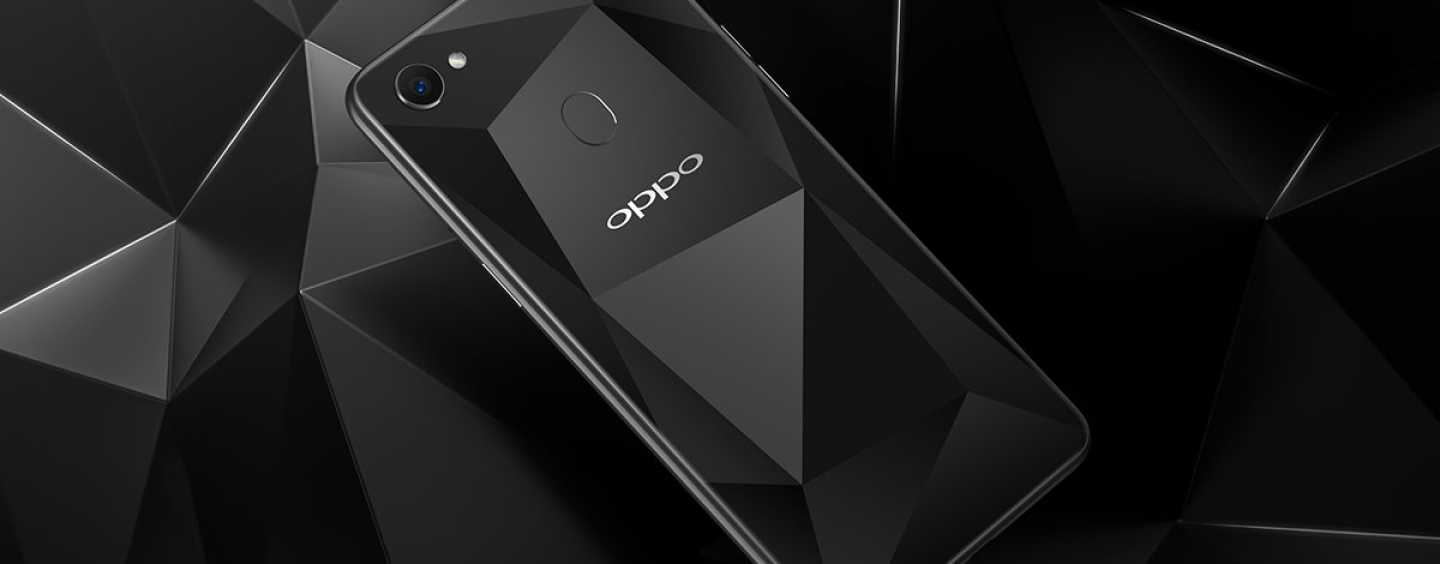 Oppo F7 Diamond Black Variant Launched in India: Shipping Starts from April 21