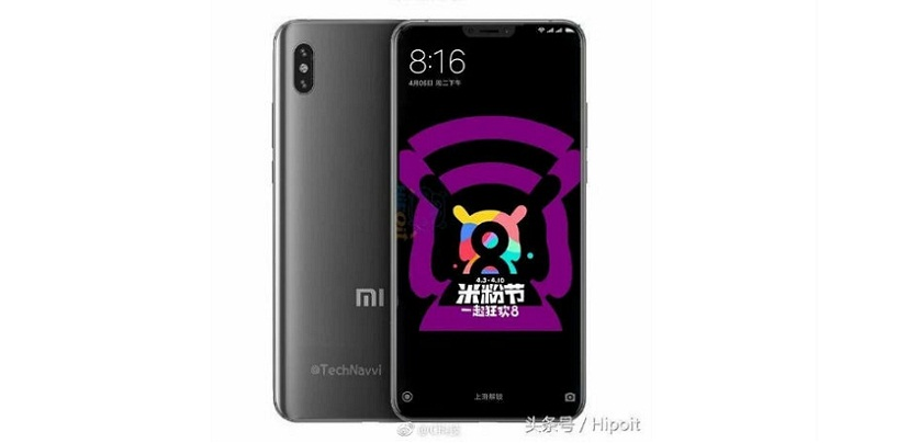 Xiaomi Mi 7 Could Be First Android Smartphone to Feature 3D Facial Recognition