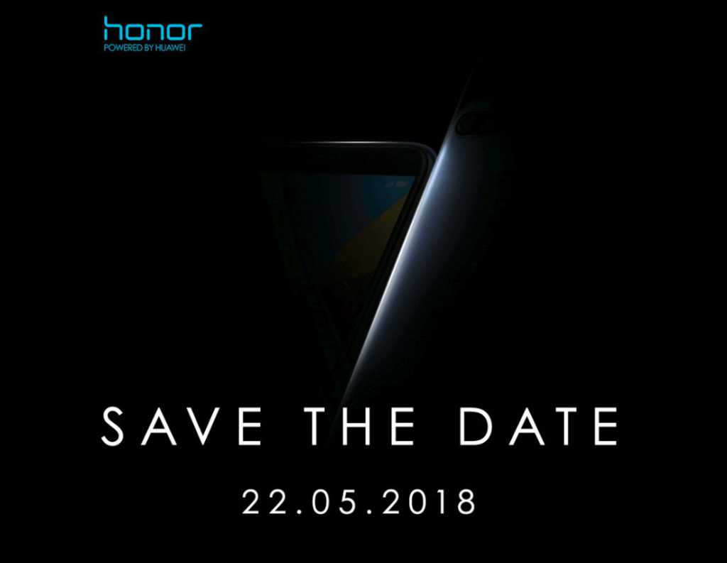 Honor 7C India Launch May 22