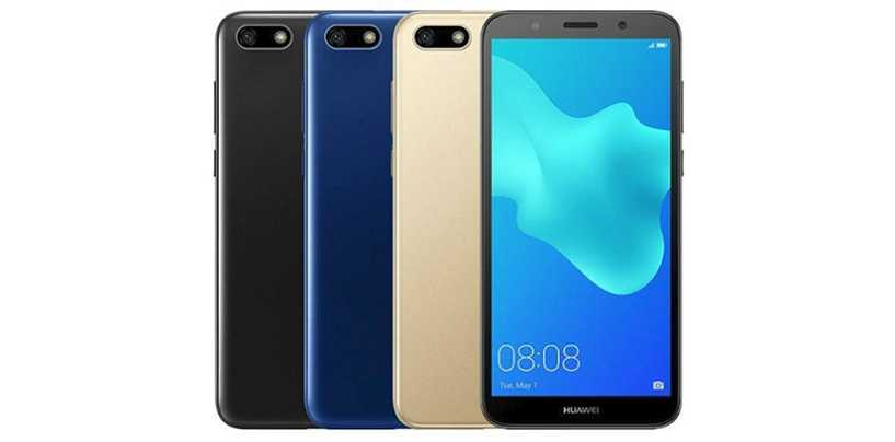 Huawei Y5 Prime (2018) Gets Listed On Company's Official Website