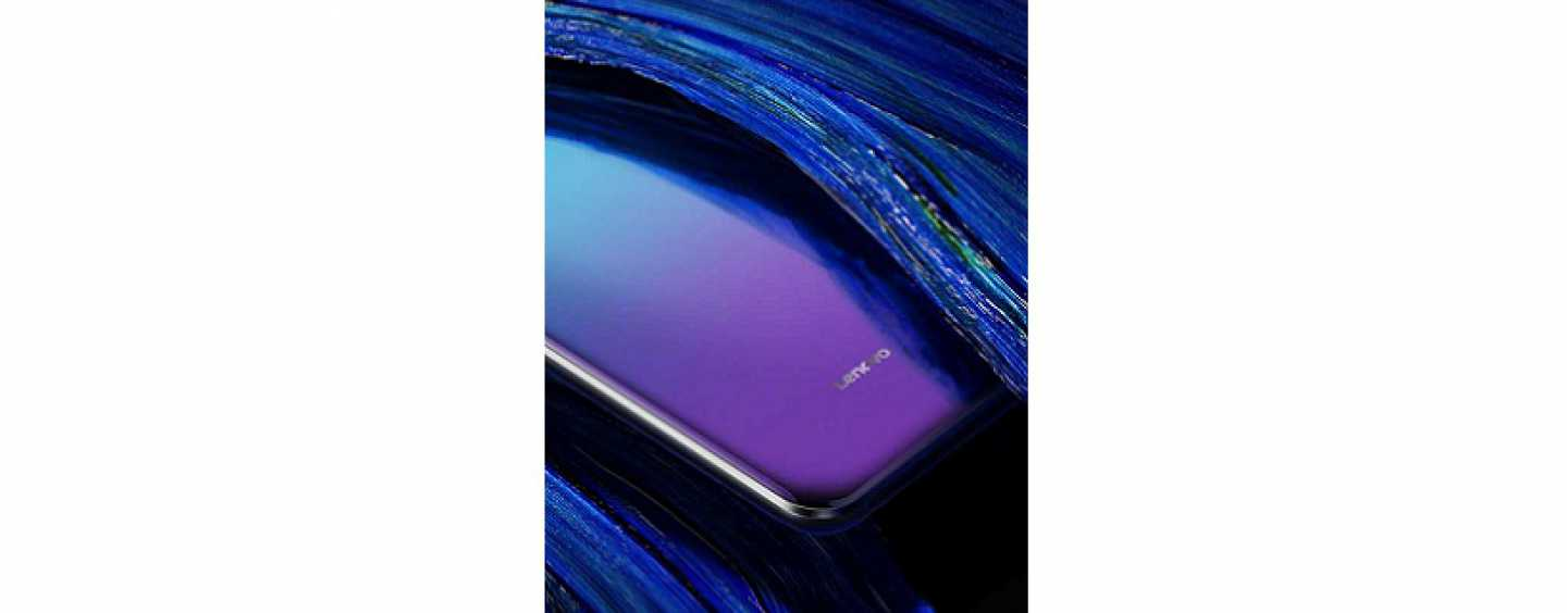 Lenovo Z5 Rear Panel Teased: Will Sport P20 Pro Like Gradient Glass Back