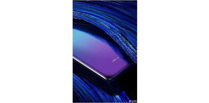 Lenovo Z5 Rear Panel Teased: Will Sport P20 Pro Like Gradient Glass Back