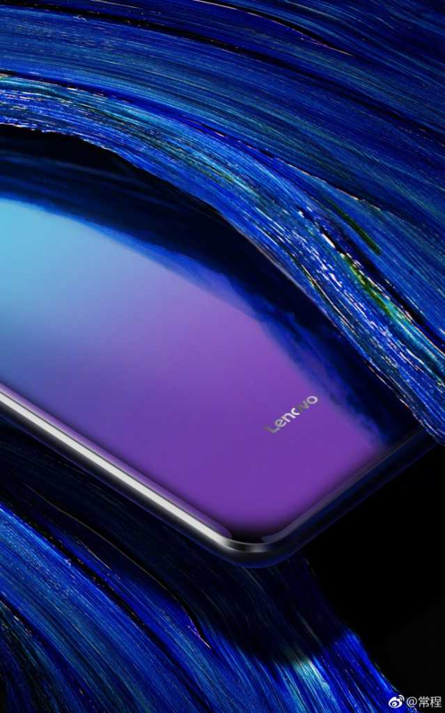 Lenovo Z5 Gradient Glass Back