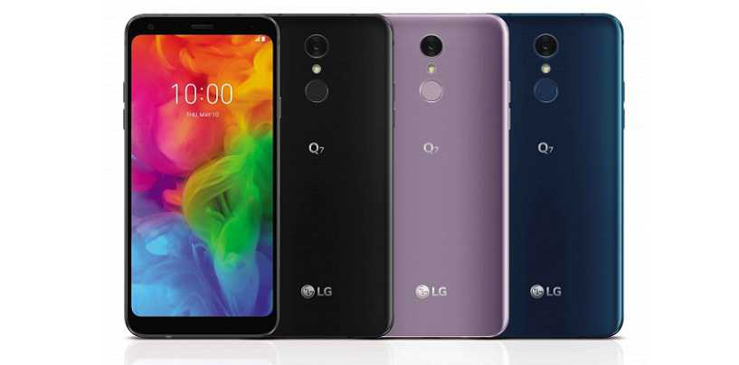 LG Q7, Q7 Plus and Q7 Alpha Mid-range Trio with 5.5-inch Displays Announced