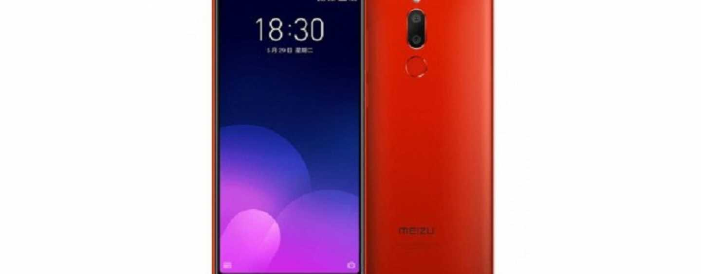 Meizu M6T Budget Smartphone with 5.7-inch Display Launched in China