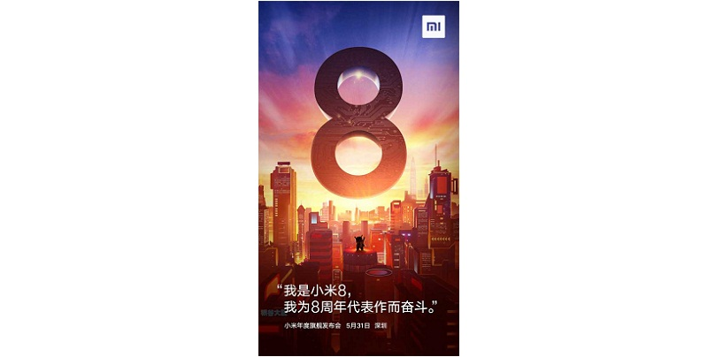 Xiaomi Rolls Out Teaser Promo for Mi 8 Launch Event in China on May 31
