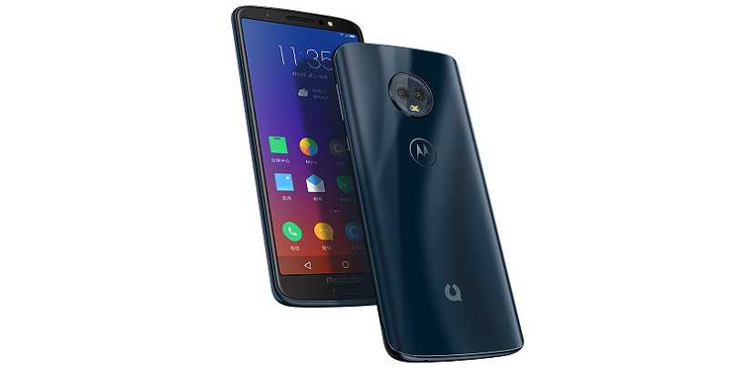 Motorola 1S smartphone with Snapdragon 430 Launched in China
