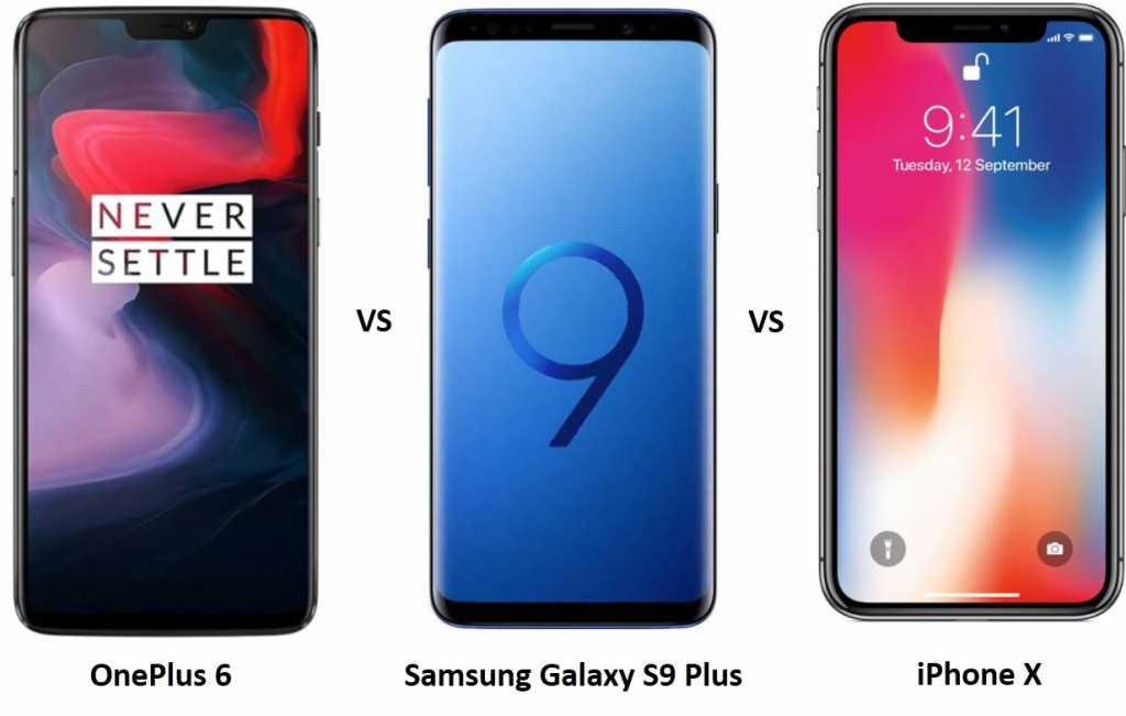 OnePlus-6-vs-Samsung-Galaxy-S9-Plus-vs-iPhone-X