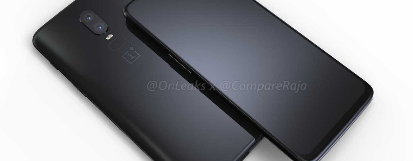 [CompareRaja EXCLUSIVE] OnePlus 6 Fresh CAD Renders