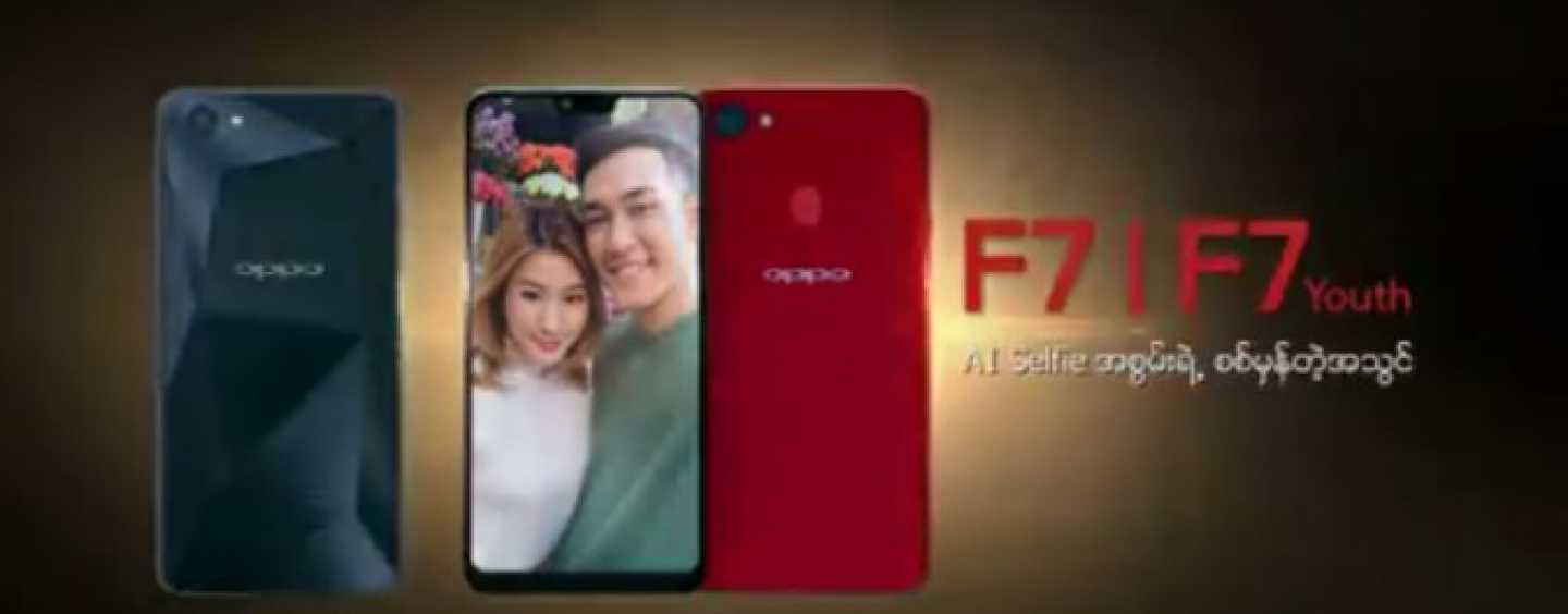 Oppo F7 Youth with AI Selfie Camera Leaked in Promotional Video
