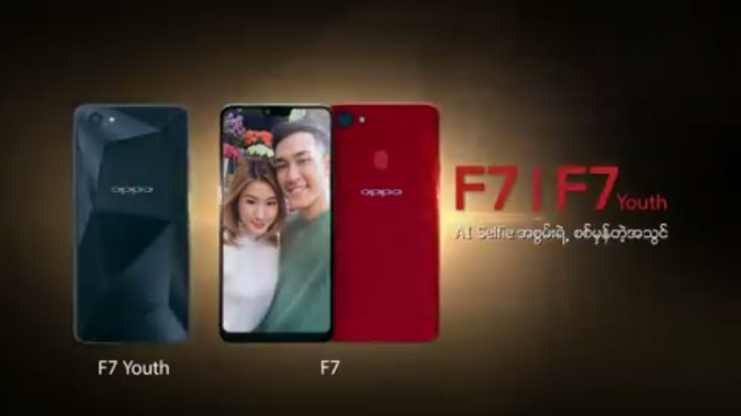 Oppo F7 Youth Promotional Video