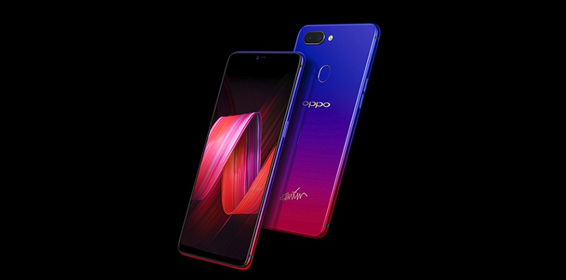 Oppo R15 Nebula Special Edition Launched With Three Colour Scheme In China