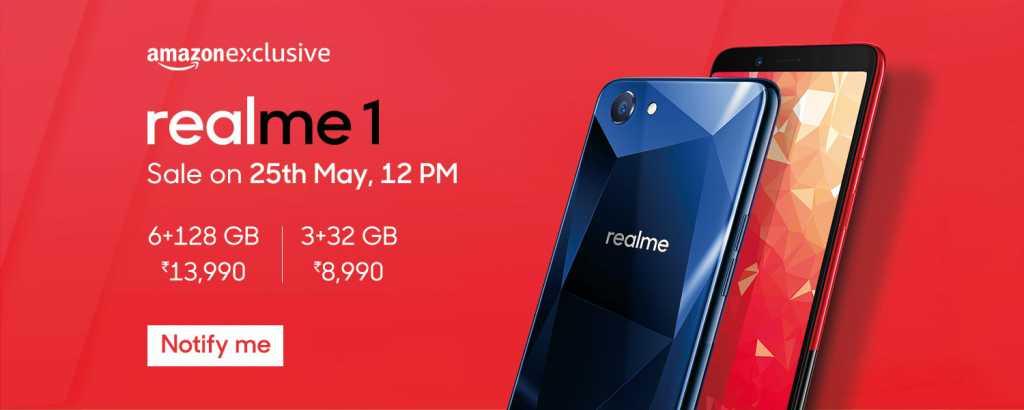 Realme 1 India Launch