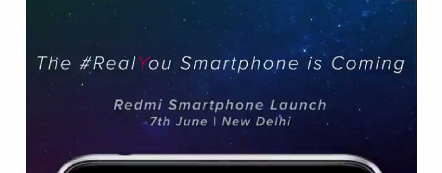 Xiaomi Confirms Launch of New Smartphone in India on June 7: Could be Redmi S2 Rebranded as Redmi Y2