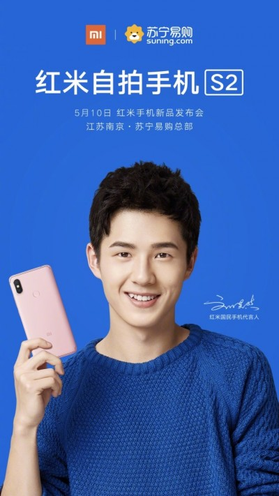 Xiaomi Confirms Redmi S2 Launch On May 10