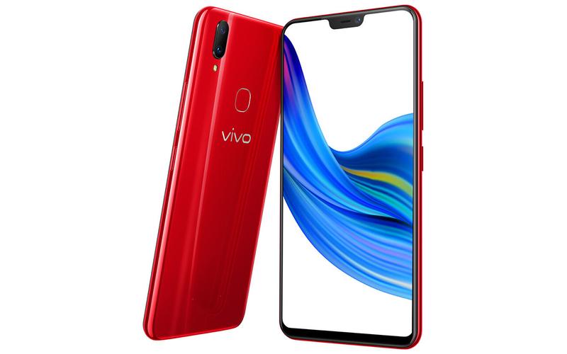Vivo-Z1-red