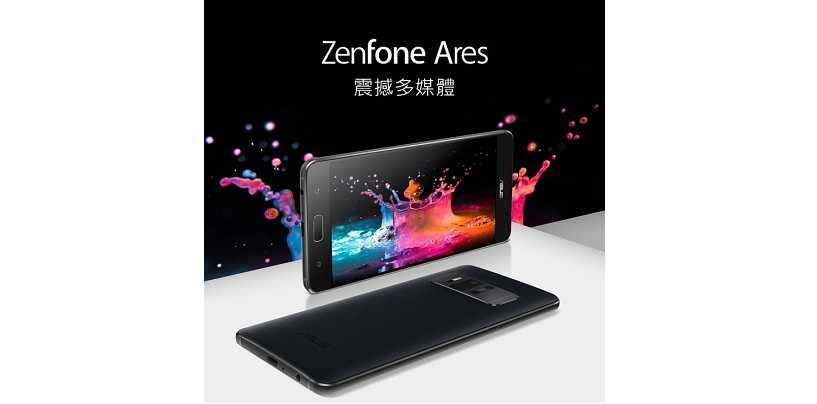 Asus Zenfone Ares Launched with 8 GB RAM and Focus on AR and VR
