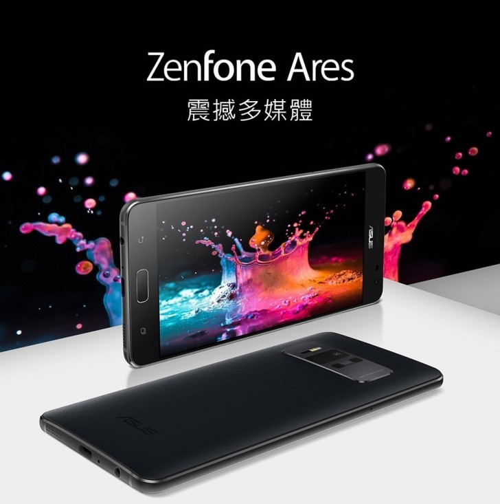 asus-zenfore-ares