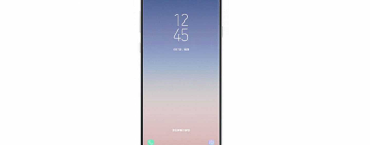 Samsung Galaxy A8 Star with 6.3-inch Display Launched in Philippines