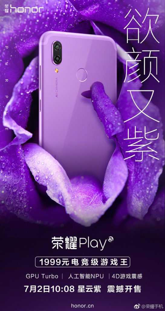 Honor-Play-Nebula-Purple
