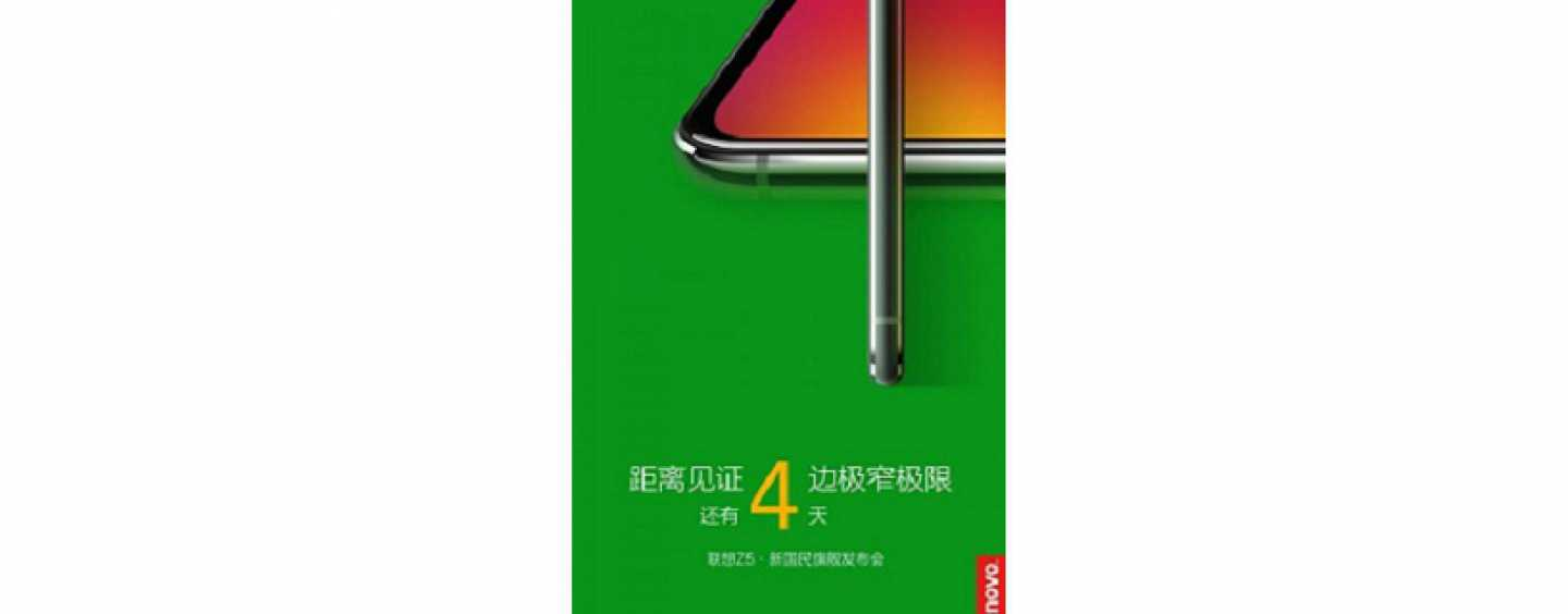 Lenovo Z5 To Hit the Market on June 12: More Teaser Renders Shared by The Company