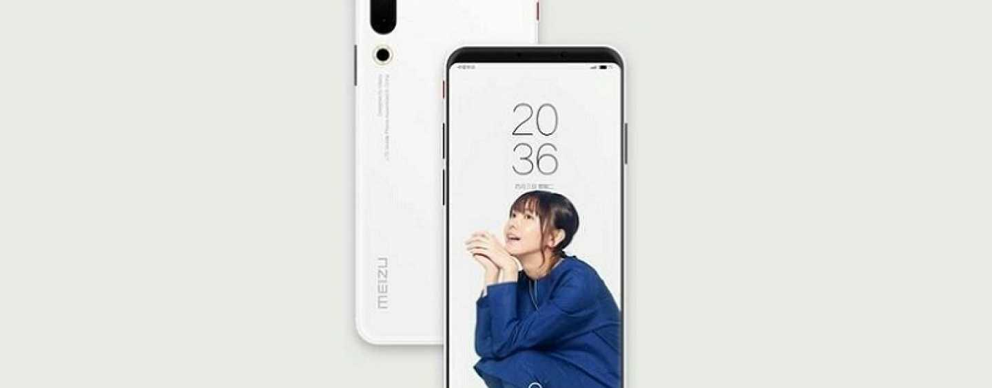 Meizu 16 Set to Launch in August with In-display Fingerprint Scanner