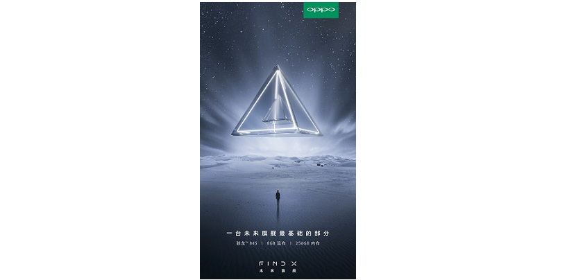 Oppo Find X Teaser Poster Confirms Snapdragon 845, 8GB RAM and 256GB Storage