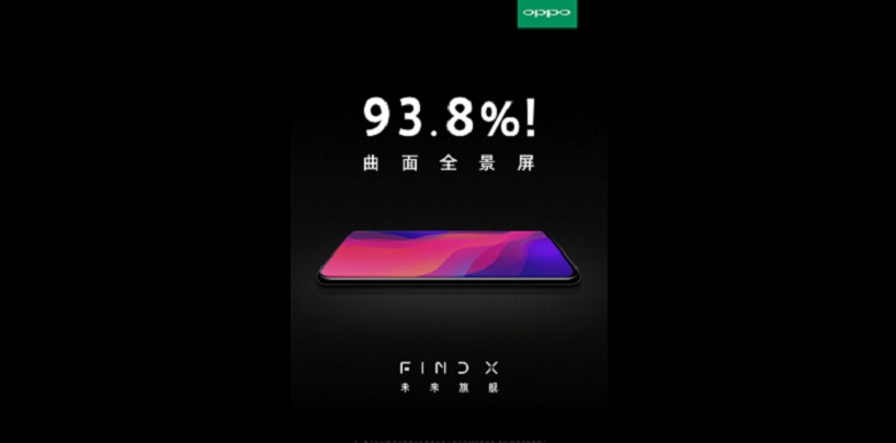 Oppo Find X Teased to Sport an Impressive 93.8 per cent Screen-To-Body Ratio