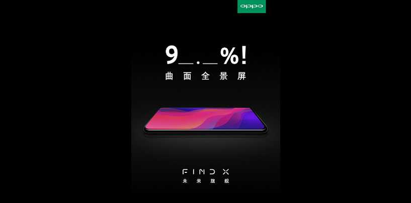 Oppo Find X Teaser Poster, Leaked Video and Screenshot: May Sport an Unusual Display Notch
