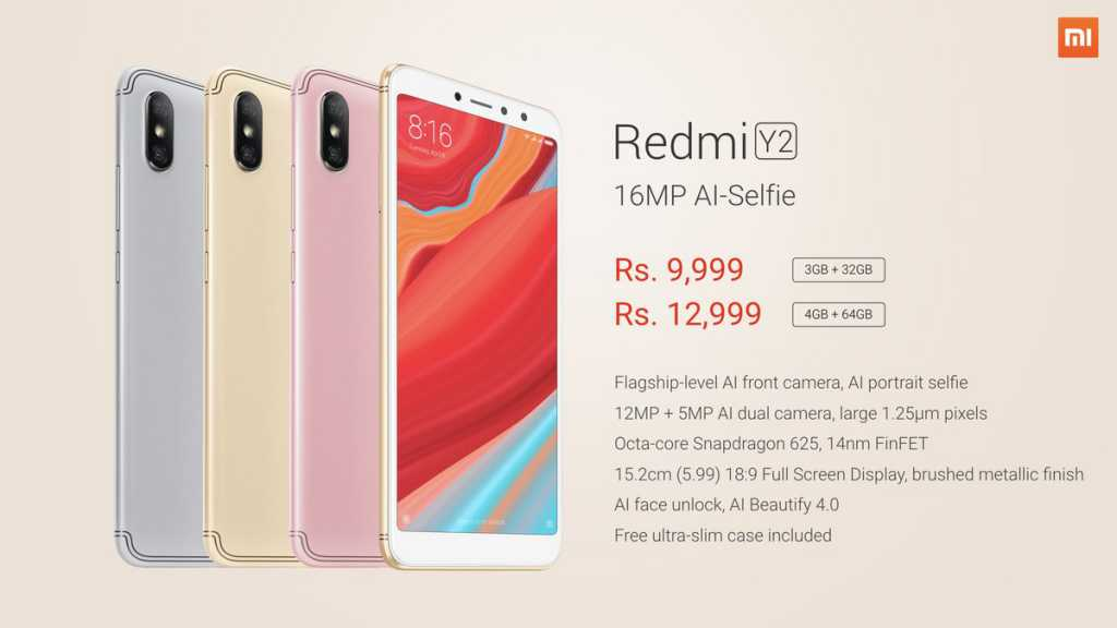 Xiaomi Redmi Y2 Launched In India With Starting Price Of