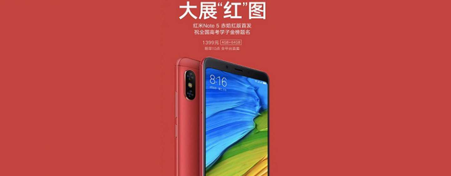 Xiaomi Redmi Note 5 Launched In Flame Red Colour With 4GB RAM