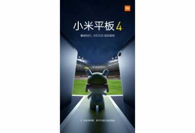 Xiaomi Mi Pad 4, Xiaomi Redmi 6 Pro To Launch On June 25