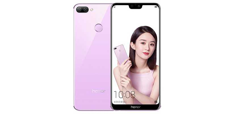 Honor 9X Could be Launched in India as Honor 9i on July 24