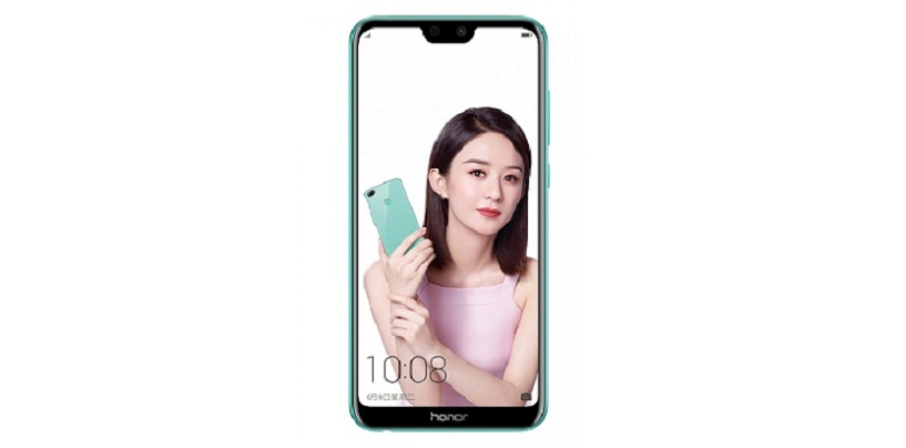 Honor 9i Jasper Green Color Variant Launched in China