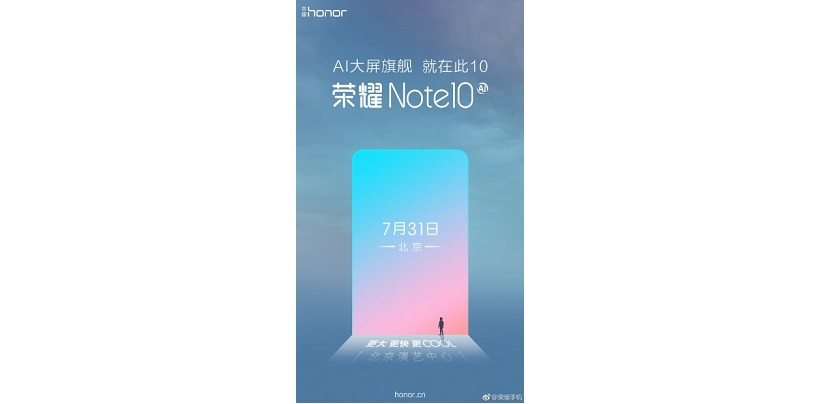 Honor Note 10 to Be Unveiled in China on July 31: Global Launch on August 30