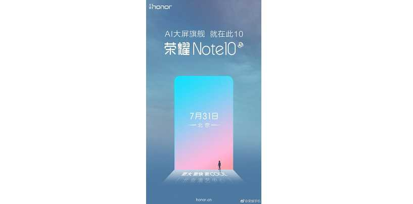 Honor Note 10 Teased to Feature Impressive 5,000mAh Battery