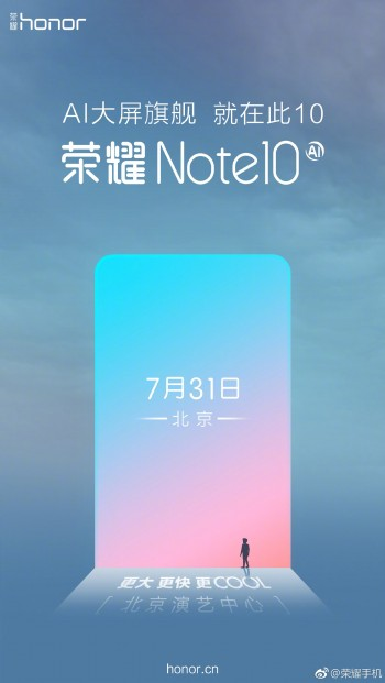Honor Note 10 Battery Teased