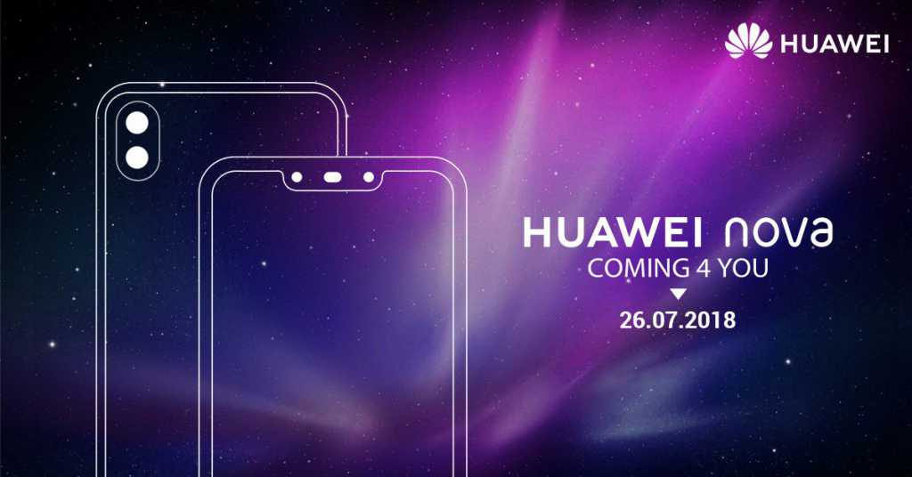huawei-nova-3-india-launch-teaser